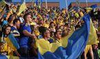 Украина победила в Финляндии:  На стадионе отличились все 12 игроков
