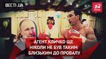 """Вєсті.UA. Хитрий план Кличка проти Путіна. """"Аваковщина"""" замість """"азірівки"""""""