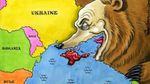 Украина без Крыма появилась в Казахстане: фотодоказательство