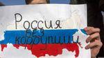 Кремль серьезно напуган, – российский политик