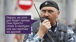 Кусюк г**на: эмоциональная реакция соцсетей на новую работу украинского беркутовца в Москве