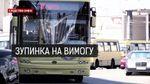 """Корупція на транспорті: хто і як дерибанить гроші """"Київпастрансу"""""""