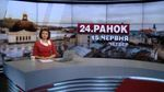 Випуск новин за 10:00: Заборонена георгіївська стрічка. Доба у зоні АТО