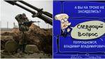 """Головні новини 15 червня: зміна формату АТО, """"пряма лінія"""" Путіна та аварія з Барною"""