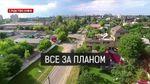 Скандальні київські забудови: як розробляється план міста проти волі киян