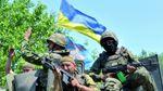 Скасування АТО: Тука розповів про те, чи готує Україна  наступ