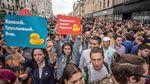 Усиление санкций со стороны США символизирует поддержку митингов в России, – The Wall Street Journal