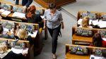 Савченко жорстко відреагувала на скасування закону її імені