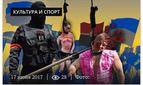 Учасники Маршу рівності отримують погрози: сайт руху ЛГБТ зламано