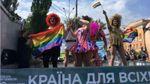 Як минув резонансний Марш рівності в Києві: усі деталі