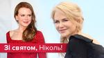 ТОП-10 найкращих ролей Ніколь Кідман
