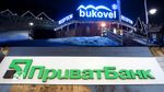 """""""Буковель"""" и активы """"Приватбанка"""" продадут на государственном аукционе"""