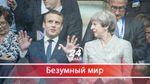 Потрясение мира: победа Макрона, политический кризис в Великобритании и обострение в Сирии
