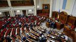 Рада просит у ЕС ввести дополнительные преференции для украинских товаров
