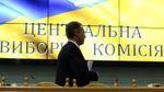 Фракции подали Порошенко новые кандидатуры на должности членов ЦИК