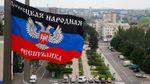 """Суми вражають: журналіст розповів, скільки платять на заводі у """"ДНР"""""""