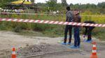 Пропавшую в Киеве молодую семью нашли жестоко убитой в другой области