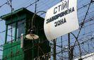 Десятки заключенных устроили драку в исправительной колонии в Сумской области: есть жертвы