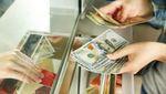 Курс валют на 26 червня: НБУ послабив національну валюту