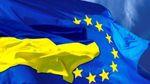 Як євродепутати та посли країн ЄС у простому купе вирушили на Донбас: красномовні фото