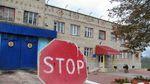 Чому охоронці колонії в Шостці не завадили вбивству засудженого іншими в'язнями