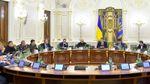 Закон про реінтеграцію Донбасу вже готовий: РНБО розгляне його найближчим часом