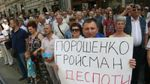Загальноміське віче провели у центрі Львова: з'явились фото та відео