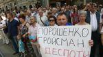 Общегородское вече провели в центре Львова: появились фото и видео