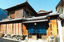 В Японії відкриють Starbucks в старовинному чайному домі: з'явились фото
