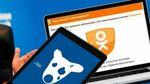 """Сколько украинцев против блокирования """"ВКонтакте"""": неожиданные данные"""