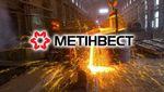 Компанию Ахметова атаковал вирус Petya.A