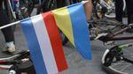 Нидерланды будут следить за уровнем свободы СМИ в Украине
