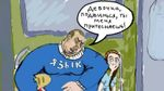 Кремлівська пропаганда вигадала новий міф про російську мову в Україні