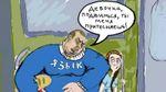 Кремлевская пропаганда придумала новый миф о русском языке в Украине
