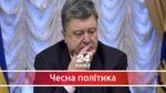 Американські лобісти не врятували президента Порошенка від неприємних запитань