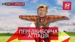 Вєсті Кремля. Путін розпочав передвиборчу агітацію в Італії. Спецгрупа бабусь ВВП