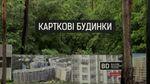 Скандальный киевский застройщик угрожал журналистке и организовал нападение на адвоката