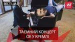 """Вєсті.UA. Жир. Концерти """"Океану Ельзи"""" у Росії. Акторська кар'єра Розенблата"""