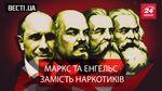 Вести.UA. Кива подцепил социализм. Полиграф прошел Матиос