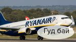 Налітались! – в мережі обурені, що Ryanair йде з України