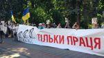 Под стенами ВР снова митинговали: требуют снять неприкосновенность с коррупционеров