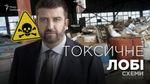 """""""Схемы"""" отвергают обвинения депутата Недави в заказном характере расследования о нем"""
