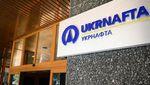 """""""Укрнафта"""" може фактично піти з українського ринку, – голова компанії"""