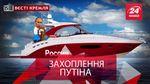 Вєсті Кремля. Найкращий день Путіна. Геєборці Росії