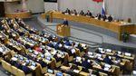 """В России хотят штрафовать на 5 миллионов рублей за """"ложную информацию"""" в соцсетях"""
