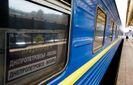 Говорите, визовый контроль с Россией? А как же сотни поездов из разных уголков Украины в Москву?