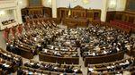 Без недоторканності і наслідків: чому позбавлені імунітету депутати не несуть відповідальності