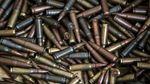 ЗМІ оприлюднили деталі власного виробництва патронів в Україні