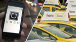 """""""Яндекс.Такси"""" и Uber объединяются"""