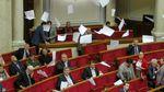 Рада дала добро на увеличение бюджета сразу на 40 миллиардов